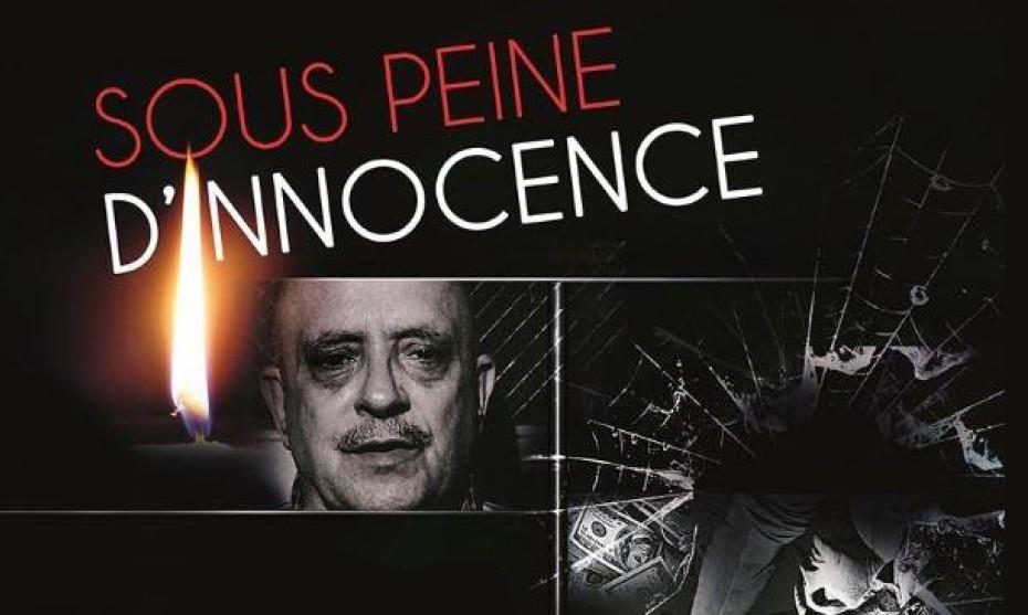 """Affiche du film """"Sous peine d'innocence"""" (Tprod, 2017)"""