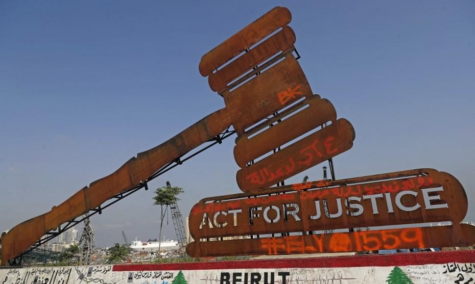 Monument à Beyrouth en mémoire de l'explosion - JOSEPH EID / AFP